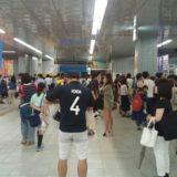 浦和美園駅 日本代表戦