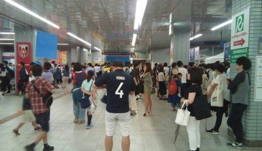 浦和美園駅|サッカー日本代表戦の駅の状況を比較してみました