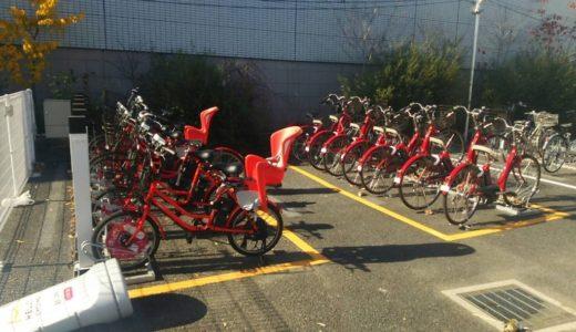 セブンイレブンが発表した「自転車シェアリング」に登録しました @浦和美園