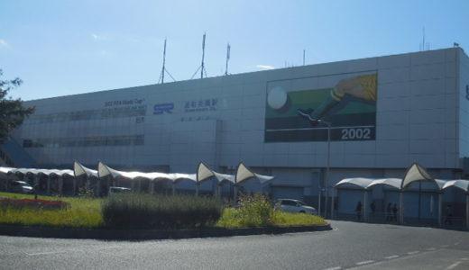 浦和美園駅ひまわり保育室|さいたま市緑区の小規模保育事業所