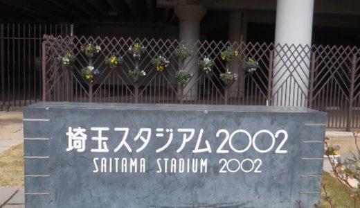 浦和美園・定期イベント「埼玉スタジアム2002見学ツアー」の受付はレストプラザで