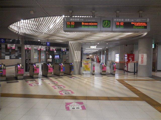 埼玉高速鉄道線 「東川口駅」
