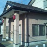 東浦和警察署 野田駐在所