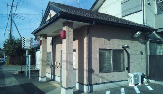 東浦和警察署 野田駐在所|駐在所の奥様って大変なんですね!! @浦和美園