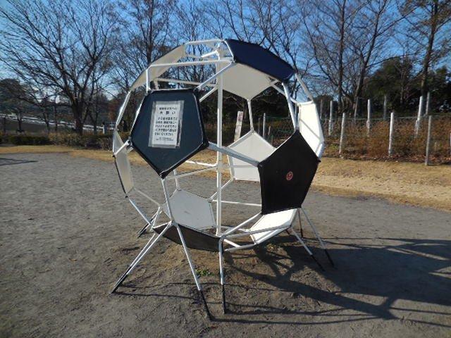 埼玉スタジアム2020公園