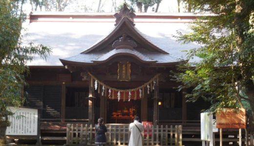 東浦和の神社「氷川女体神社 」御朱印好き 必見!!「埼玉の正倉院」と呼ばれてます