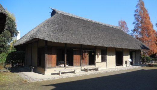 さいたま市緑区の博物館「浦和くらしの博物館民家園」国登録文化財があります