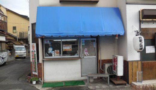 東川口の自家製弁当「 あさくら弁当 」 街のお弁当屋さんには特徴があります。