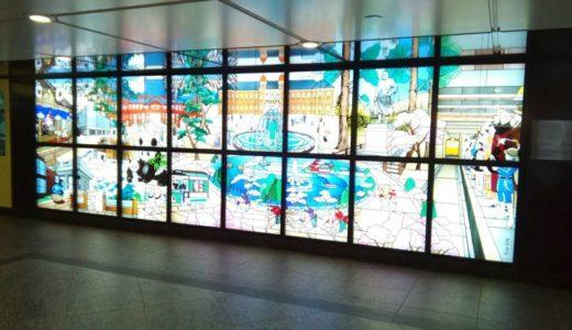 【クレアーレ熱海ゆがわら工房】浦和美園駅「キャプテン翼」のステングラス