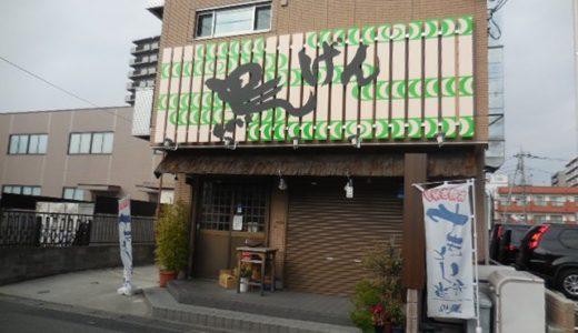 東川口の焼き鳥「鳥げん」お酒の飲めない人でも食べたくなる焼鳥屋