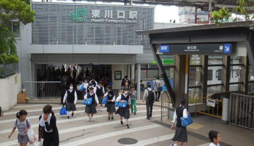 JR武蔵野線で埼玉スタジアム2002へ行く 乗換駅・JR東日本「東川口」駅とは?