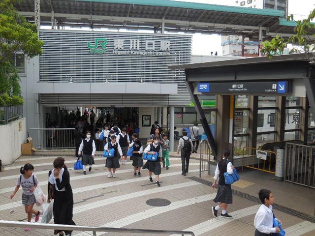 JR東日本「東川口駅」