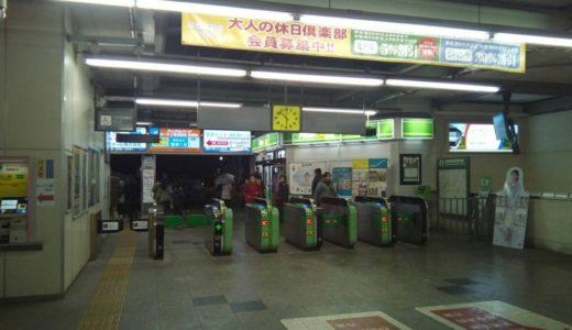 JR武蔵野線で埼玉スタジアム2002へ行く JR東日本「東浦和」駅とは?