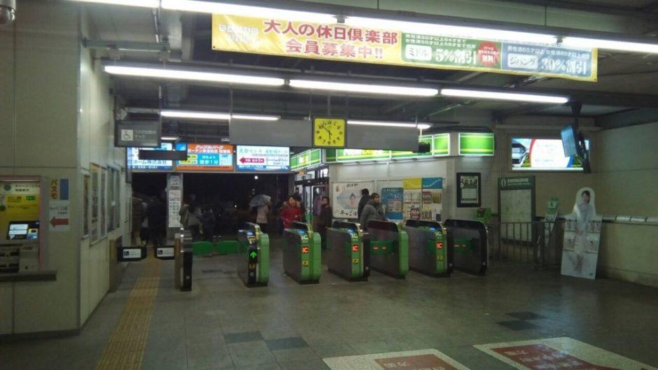 JR東日本「東浦和」駅