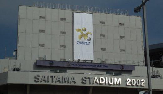 埼玉スタジアム2002へ向かう時の雰囲気を感じてください。BGM「J'S BALLAD」。動画を撮影してみました。@浦和美園