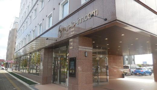 埼玉スタジアム最寄駅から1番近いホテル「ホテル東横イン 浦和美園駅東口」2018年9月13日