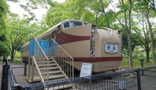 さいたま市「岩槻城址公園」最新遊具とロマンスカー展示があります