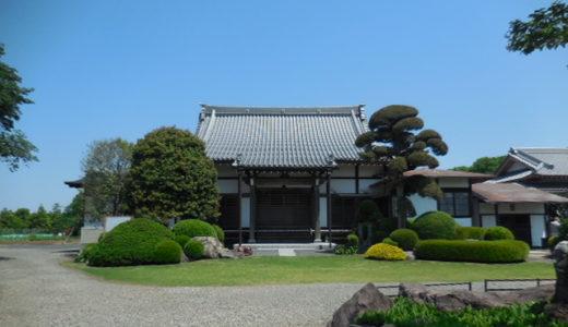 浦和美園の寺院「国昌寺」さいたま市PRキャラクター つなが竜「ヌゥ」と関係とは?