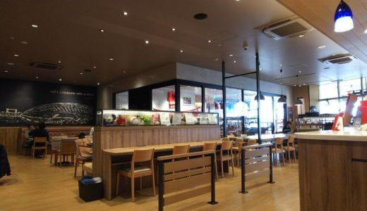 浦和美園のスポーツカフェ&コーヒースクール「タリーズコーヒー ウニクス浦和美園店」浦和レッズサテライトショップ併設店舗