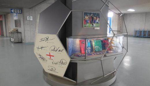 【埼玉スタジアム2002】2002 FIFAワールドカップ 日本代表選手サイン