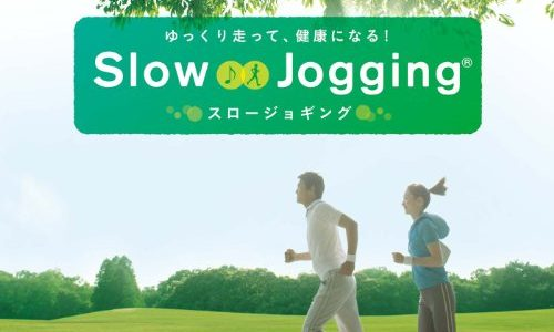 【浦和美園】首都圏のオアシス・見沼たんぼを走ろう!!   ジョギングコース「軽汗コース」4km