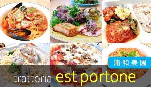 東川口のイタリアン料理「エストポルトーネ」窯焼きピザとパスタとお塩のお店 2018年12月