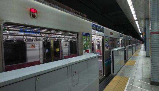 浦和美園駅「キャプテン翼 ラッピング電車」が見れるのは、埼玉高速鉄道・東京メトロ南北線・東急目黒線