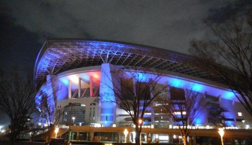 埼玉スタジアム「オリンピックシンボルカラー ライトアップ」東京オリンピック500日前記念  @浦和美園