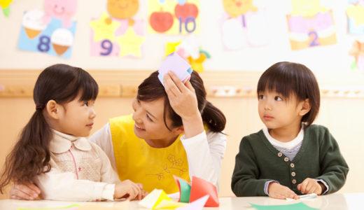 さいたま市・浦和美園「幼児教育・保育の無償化」2019年10月開始