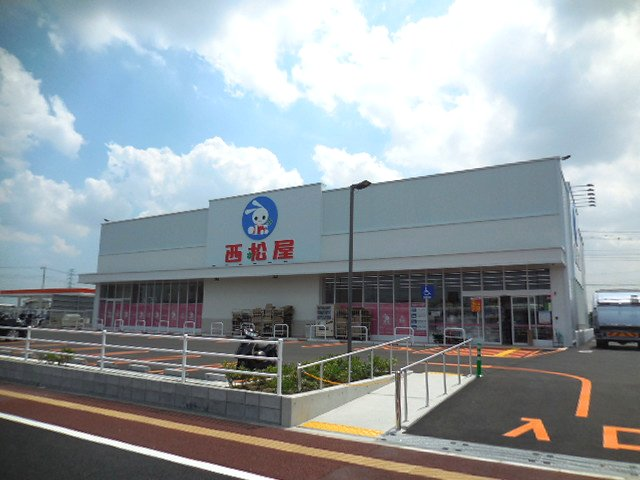 西松屋 浦和美園店