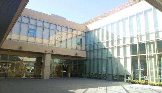 浦和美園東口の図書館で薬丸岳「Aではない君と」をすすめているレッズの選手は誰?