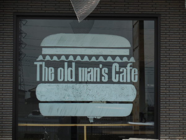 The old man's Cafe 浦和美園店(ジ オールドマンズ カフェ)