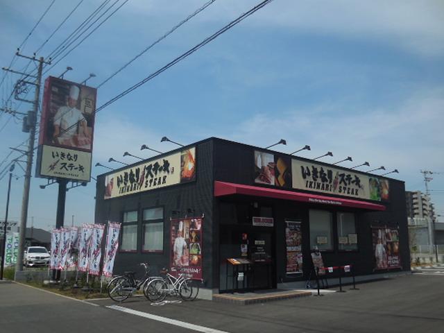いきなりステーキ さいたま美園店