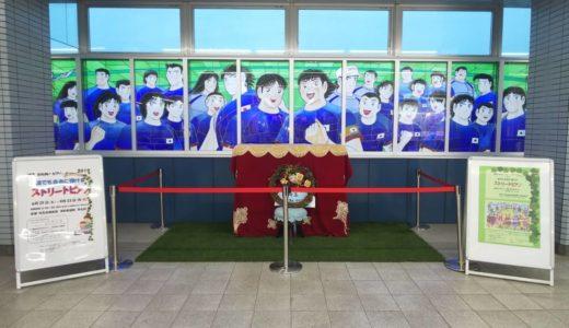 【期間限定】浦和美園駅 ストリートピアノ「埼玉ふれあいピアノ」2019年6月29日~2020年3月31日