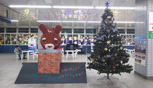浦和美園駅|ラビたまサンタが出迎える駅。様々なサービスが続々登場!!