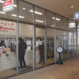 La Blanche(ラ・ブランシュ) 浦和美園店