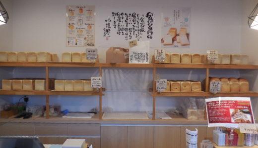 【食ぱん道 浦和美園店】モーニング、気軽にランチ&ディナーができるお店