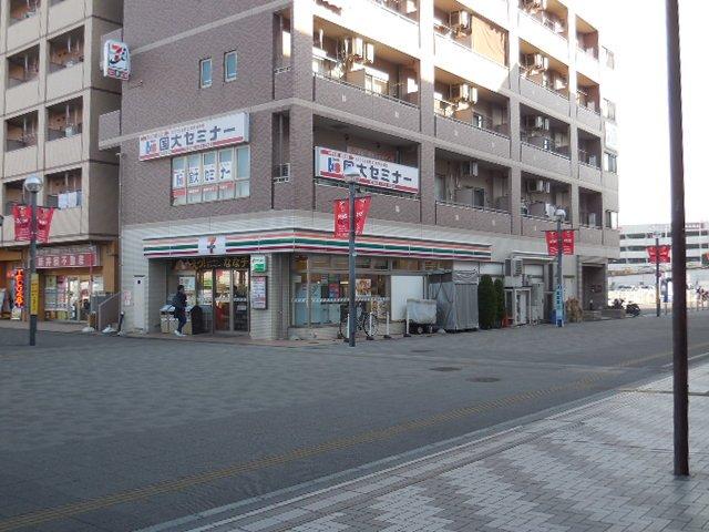 「セブンイレブン」浦和美園駅前店