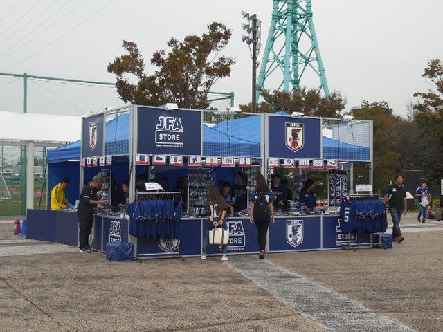埼玉スタジアム2002 日本代表 北側広場