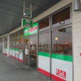 サイゼリヤ ウニクス浦和美園店