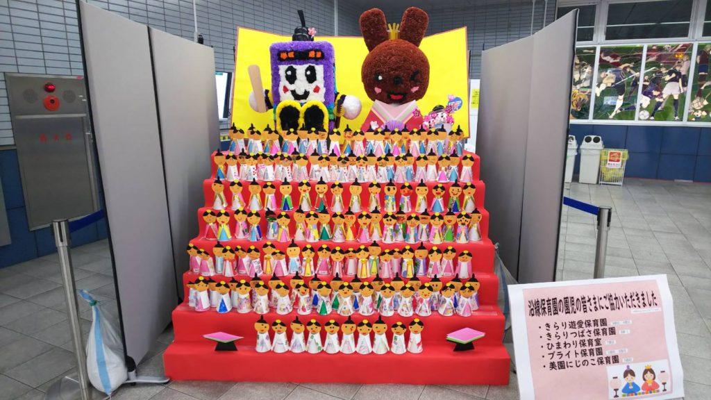 浦和美園駅 ひな人形2020
