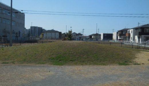 浦和美園の公園「美園東二丁目第2公園」小高い丘がある公園