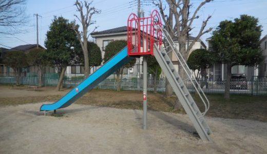 浦和美園の公園「外町西公園」とは