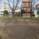 外町東公園