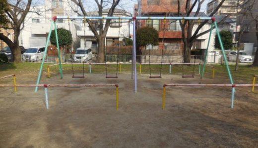 浦和美園の公園「外町東公園」とは