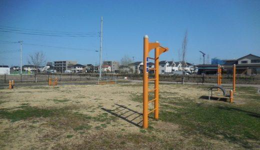 浦和美園の公園「美園三丁目第1公園」サーキットトレーニングができる公園