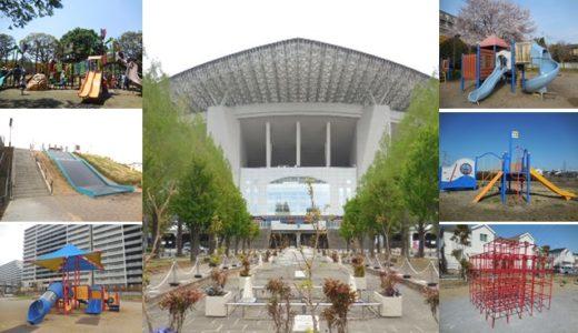 【特集】浦和美園の公園 30園を写真撮影しながら調べてみよう!