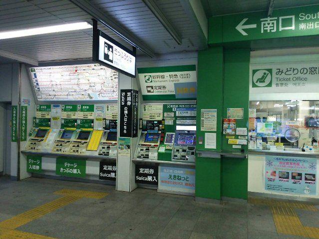 JR東川口駅