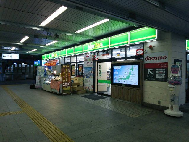 NewDays東川口