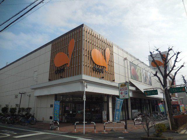 ダイエー東川口店